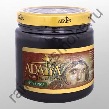 Adalya 1 кг - Gipsy Kings (Джипси Кингс) Цыганские бароны