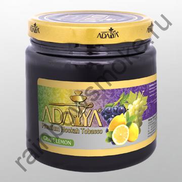 Adalya 1 кг - Grape Lemon (Виноград и Лимон)