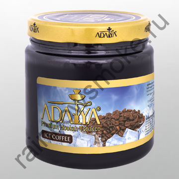 Adalya 1 кг - Ice Coffe (Ледяной кофе)