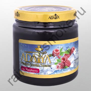 Adalya 1 кг - Ice Raspberry (Ледяная малина)