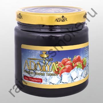 Adalya 1 кг - Ice Strawberry (Ледяная Клубника)