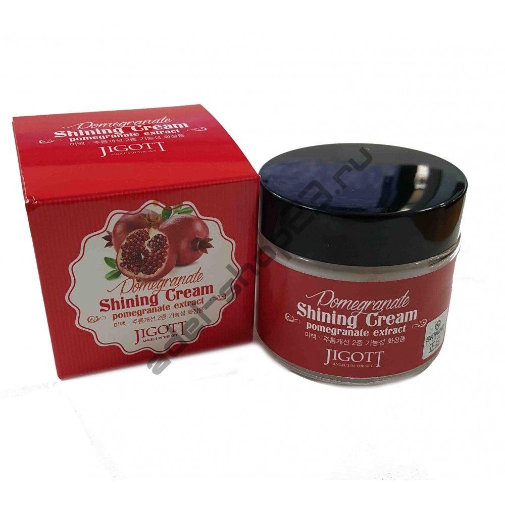 JIGOTT - Крем с экстрактом граната Pomegranate Shining Cream