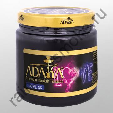 Adalya 1 кг - Love 66 (Любовь 66)