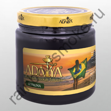Adalya 1 кг - Ipanema (Ипанема)
