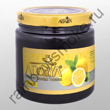 Adalya 1 кг - Lemon (Лимон)
