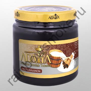 Adalya 1 кг - Milk Cinnamon (Молоко и Корица)