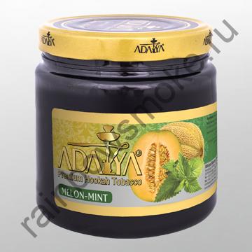 Adalya 1 кг - Melon Mint (Дыня с Мятой)