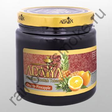 Adalya 1 кг - Orange Pineapple (Апельсин и Ананас)