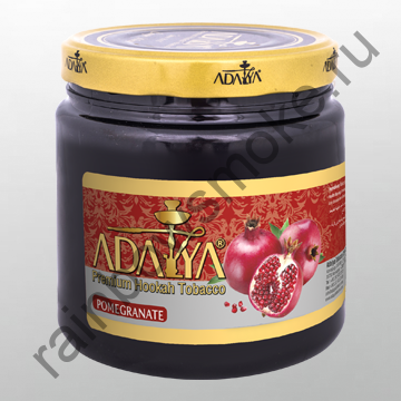 Adalya 1 кг - Pomegranate (Гранат)