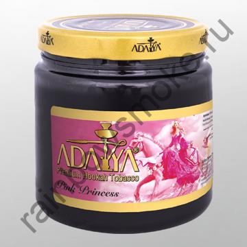 Adalya 1 кг - Pink Princess (Розовая Принцесса)