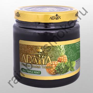 Adalya 1 кг - Pineapple-Mint (Ананас с мятой)
