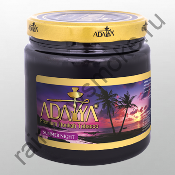 Adalya 1 кг - Summer Nights (Летние Ночи)