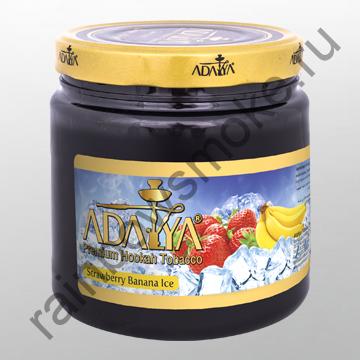 Adalya 1 кг - Strawberry Banana Ice (Ледяная клубника с Бананом)