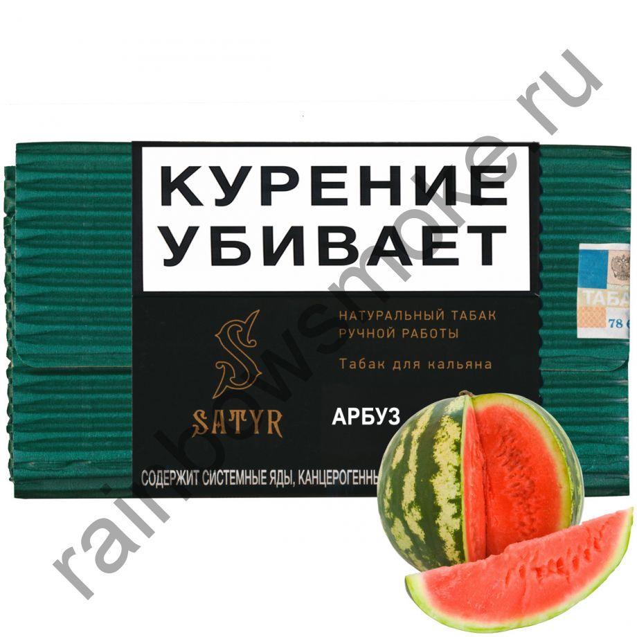 Satyr Low Aroma 100 гр - Арбуз
