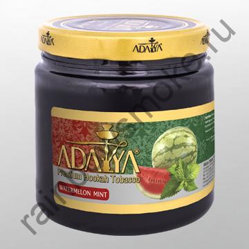 Adalya 1 кг - Watermelon-Mint (Арбуз с Мятой)