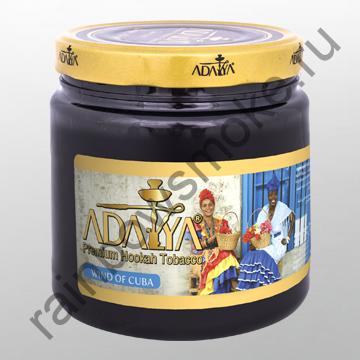 Adalya 1 кг - Wild of Cuba (Ветер с Кубы)