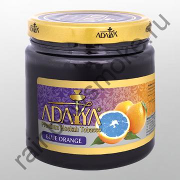 Adalya 1 кг - Blue-Orange (Апельсин с черникой)
