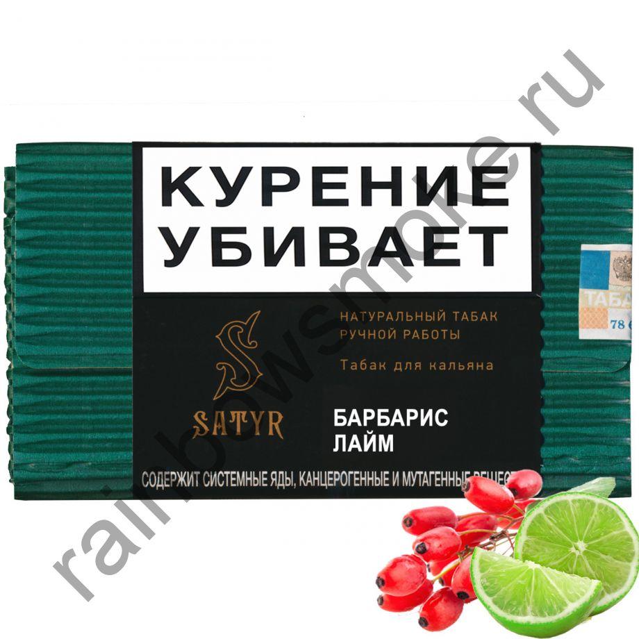 Satyr Low Aroma 100 гр - Барбарис и лайм
