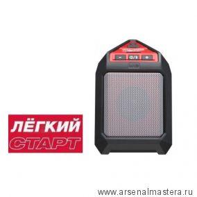 Акция Легкий старт: Аккумуляторный беспроводной динамик с bluetooth MILWAUKEE M12 JSSP-0 4933448380