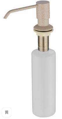 Kaiser KH-3004 Дозатор для моющих средств встраиваемый в мойку Sand Beige