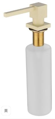 Kaiser KH-3023 Дозатор для моющих средств встраиваемый в мойку