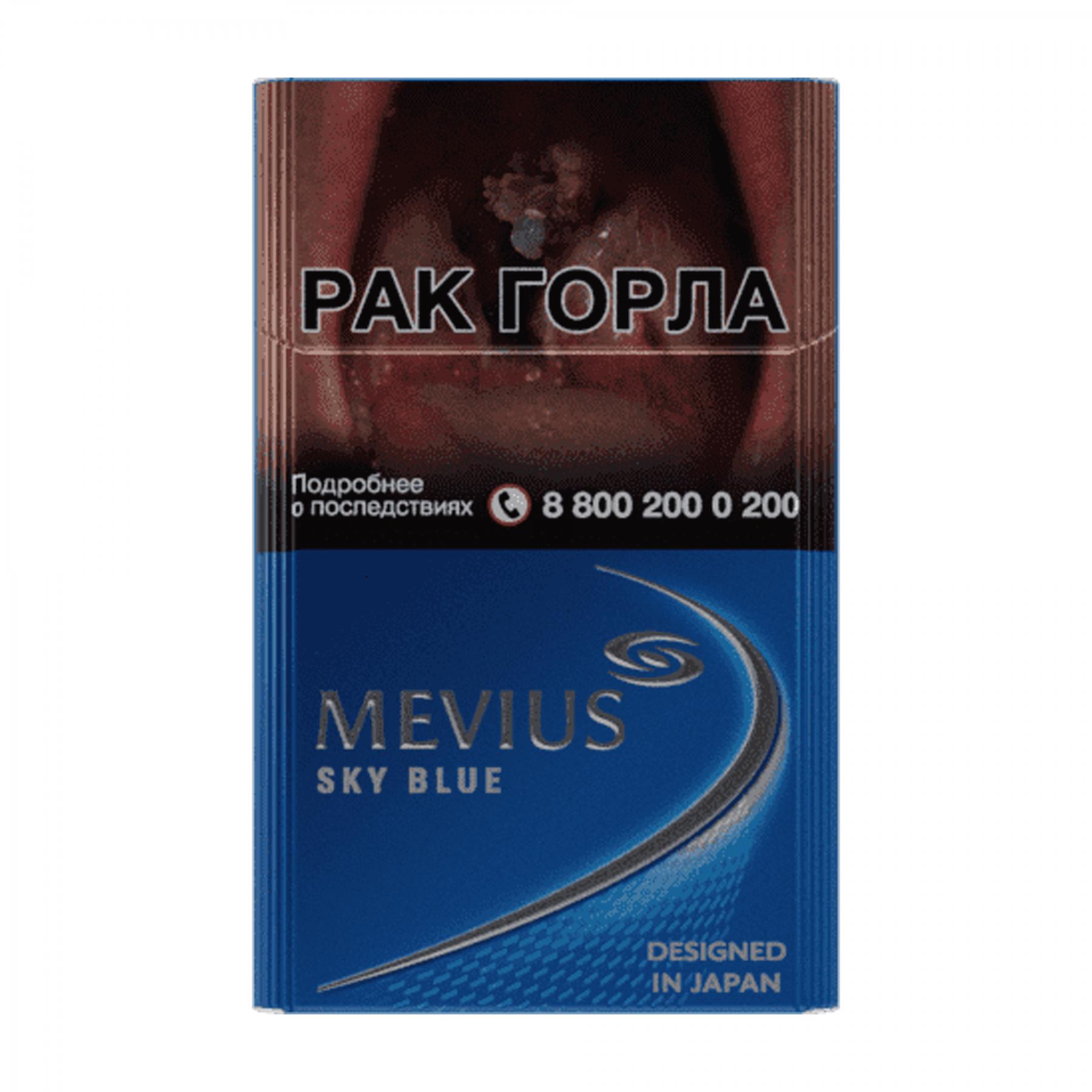 Сигареты mevius sky blue купить купить сигареты ротманс мелким оптом