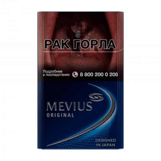 MEVIUS LSS Original Blue