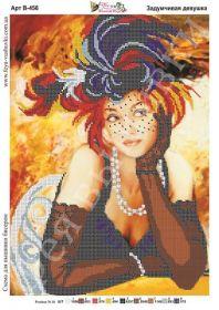 Фея Вышивки В-456 Задумчивая Девушка схема для вышивки бисером купить оптом в магазине Золотая Игла