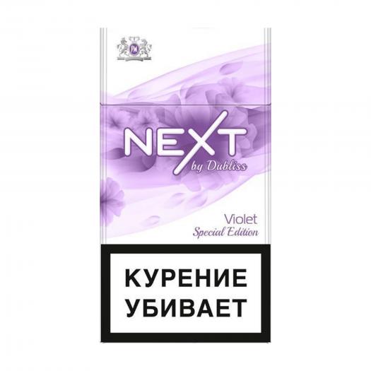 NEXT Violet Special