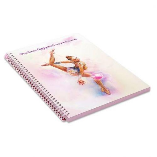 Дневник гимнастки VerbaSport