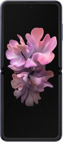 Samsung Galaxy Z Flip 256Gb Shining Amethyst