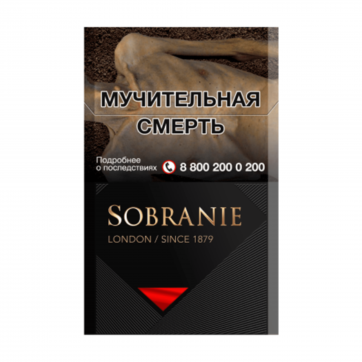 SOBRANIE London Black