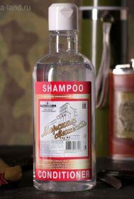 Шампунь  для волос Vodka Водка для настоящих мужчин, 450 мл