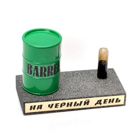 Сувенир Последний баррель нефти.