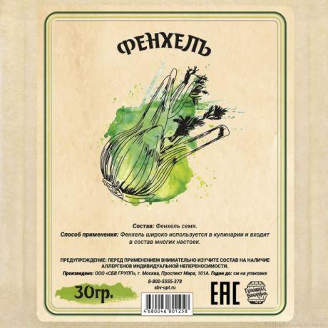 "Мононабор ""Фенхель"", 30 гр"