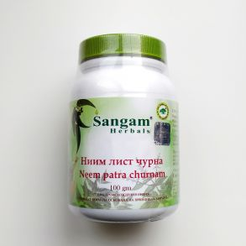 Ним порошок листьев | Neem patra churna | 100 гр | Sangam Herbals