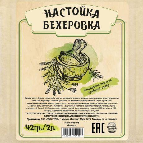"""Настойка """"Бехеровка"""", 42 гр"""