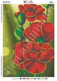 Фея Вышивки В-474 Маки схема для вышивки бисером купить оптом в магазине Золотая Игла