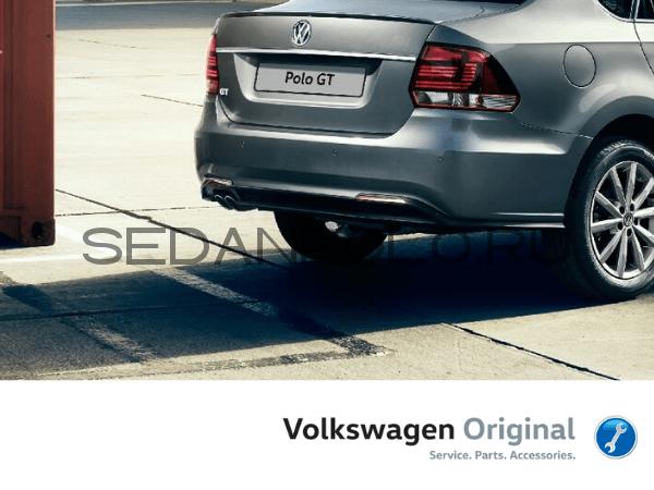 Бампер задний В СБОРЕ GT Volkswagen Polo Sedan