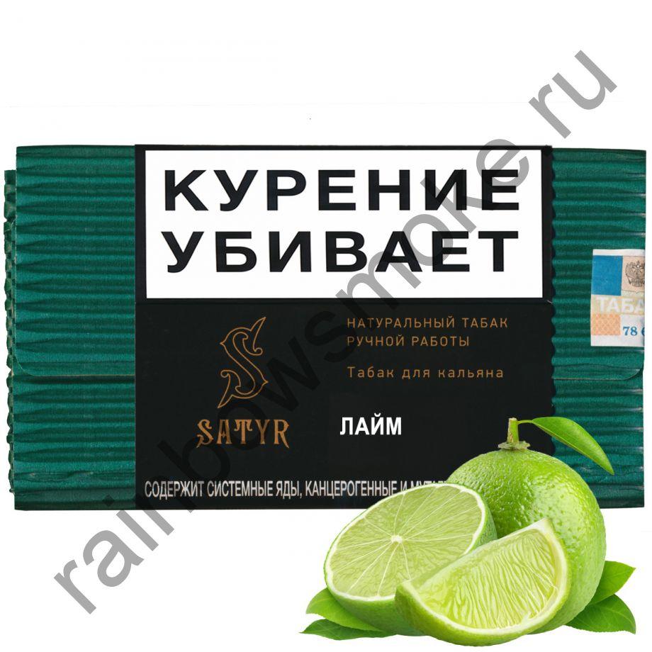 Satyr Low Aroma 100 гр - Лайм