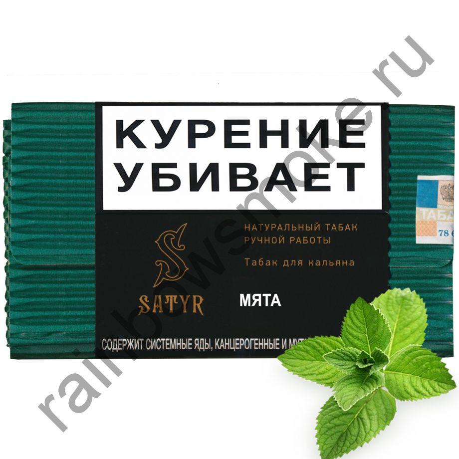 Satyr Low Aroma 100 гр - Мята