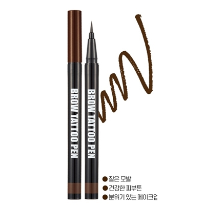 Ручка-татту для бровей Berrisom Brow Tattoo Pen 0,5гр Natural brown