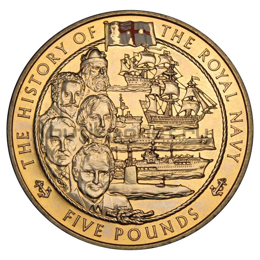 5 фунтов 2003 Джерси Пять портретов и пять кораблей (История Королевского флота)