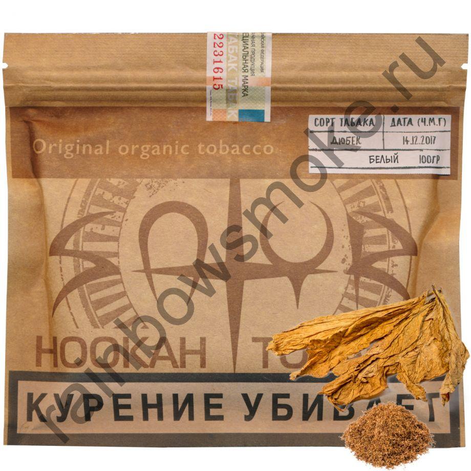 Satyr No Flawors 100 гр - Белый
