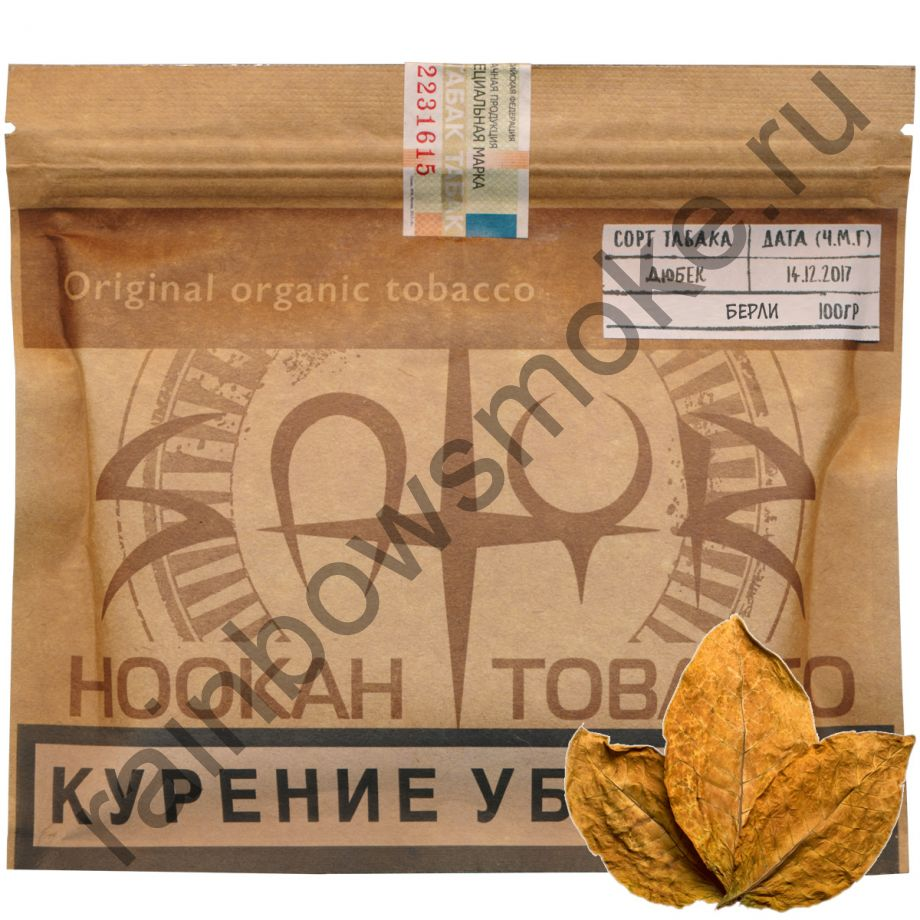 Satyr Limited Lot 100 гр - Burley (Бёрли)