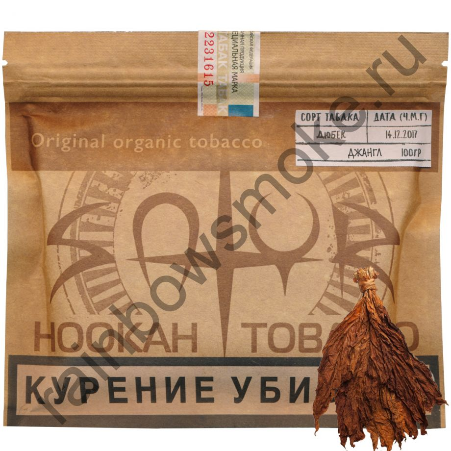 Satyr Limited Lot 100 гр - Jungle (Джангл)