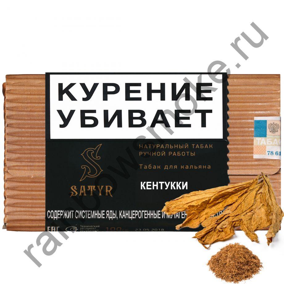 Satyr No Flawors 100 гр - Кентукки