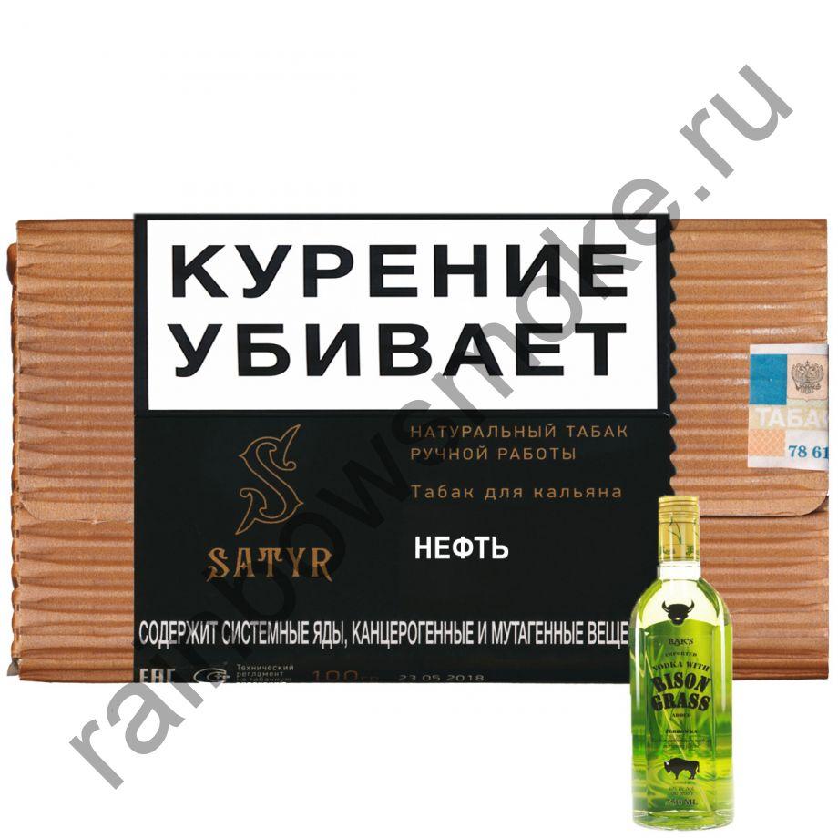 Satyr No Flawors 100 гр - Нефть