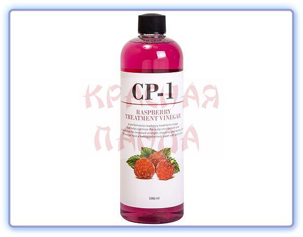 Кондиционер-ополаскиватель для волос Esthetic House CP-1 Raspberry Treatment Vinegar