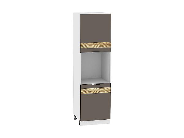 Шкаф-пенал под бытовую технику Терра ШП600 D (Смоки софт)